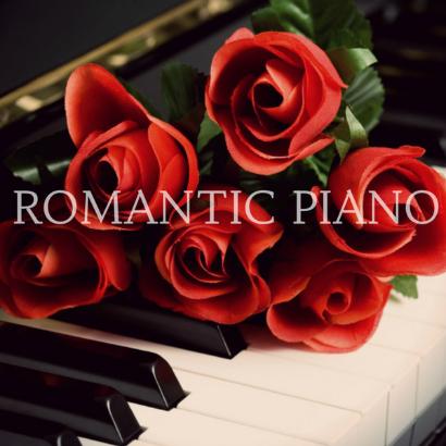An Inspiring Piano Background