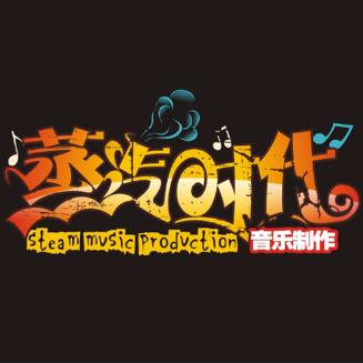 喜气中国风-China EM3