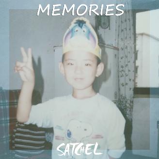 闪亮的回忆 - Memories