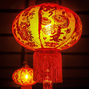 春节 - 春节, 开场, 家宴