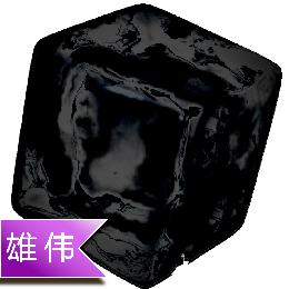 遗失的东方王朝 - Lost Enchanted Dynasty
